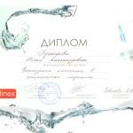 Диплом по контурной пластике в эстетической медицине